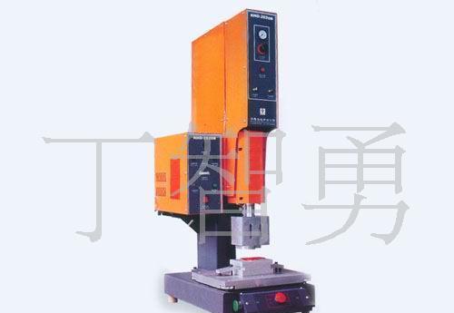 厂家批发蓄电池,电源,文具,玩具,电子产品超声波焊接机