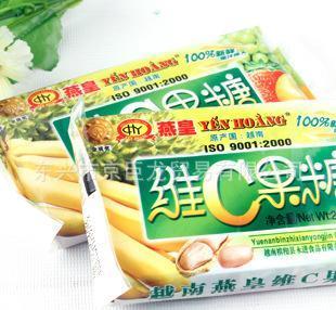 供应越南特产 进口食品 糖果