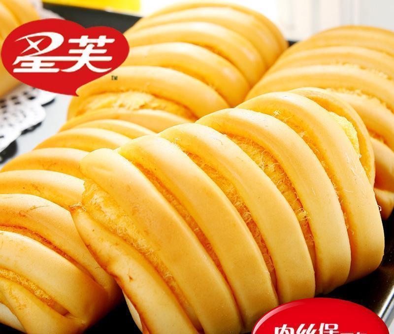 供应营养美味 星芙 肉丝堡面包 5KG 面包 美食 零食 食品