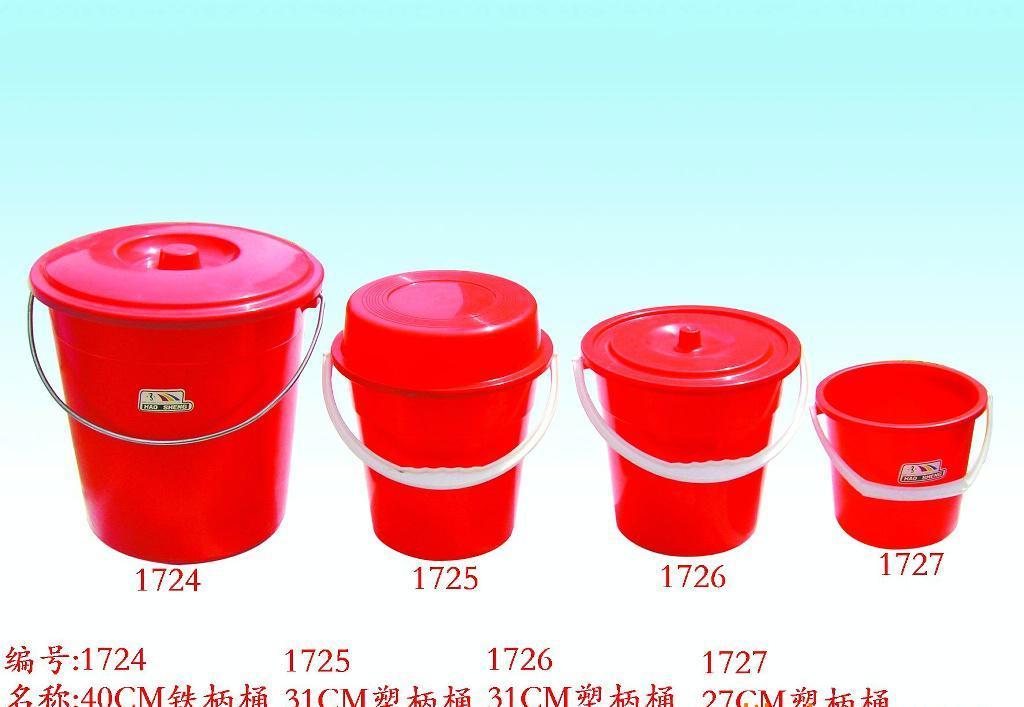 供应豪盛1710塑料桶,密封桶, 涂料桶, 食品
