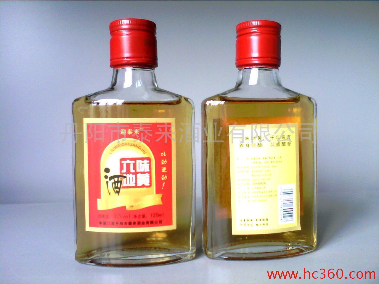 供应保健酒 保健食品 药酒 礼品 饮料 六味地黄酒加盟238
