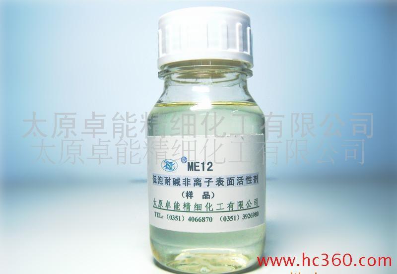 供应卓能ME12消泡剂(食品,清洗)