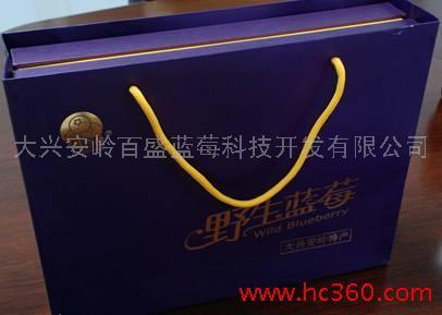 供应蓝百蓓礼盒、精装蓝莓产品、礼盒代理加盟、休闲食品