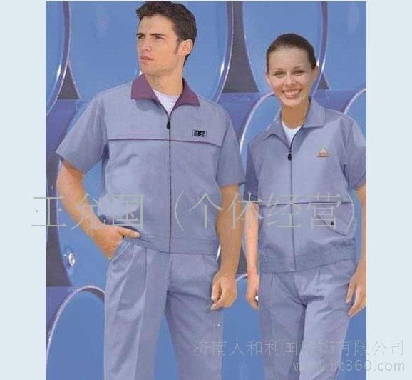 服装 > 制服工作服\校服\表演服 > 制服、工作