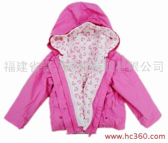 供应菲比小象;TOPOLINO2件套儿童服装