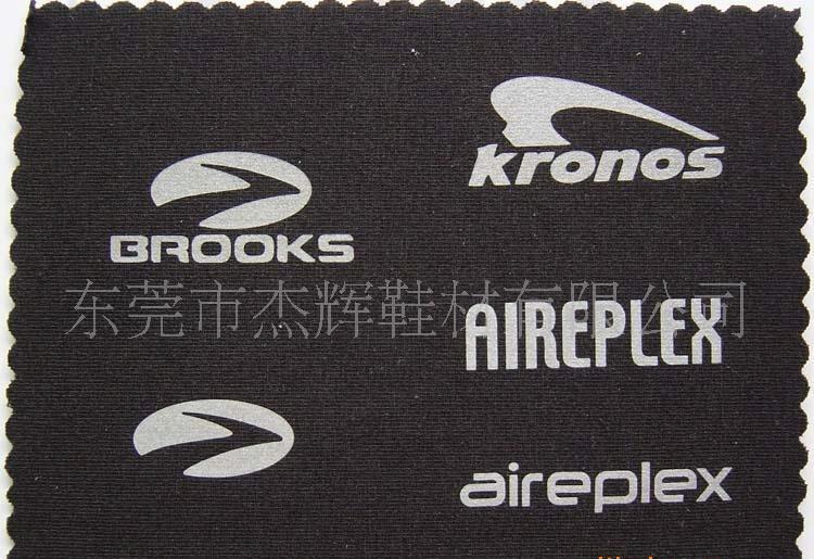 供应用于帽子服装 热转印雕刻反光商标
