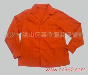 供应武汉厂家直销大红色工厂服装 男士长袖工装 厂服 工衣 工服 制服工作服