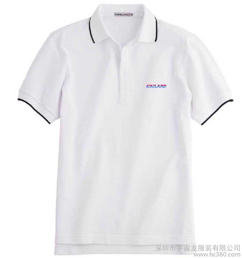 供应工作服装 订做工作服装 深圳宇宙龙服装有限公司