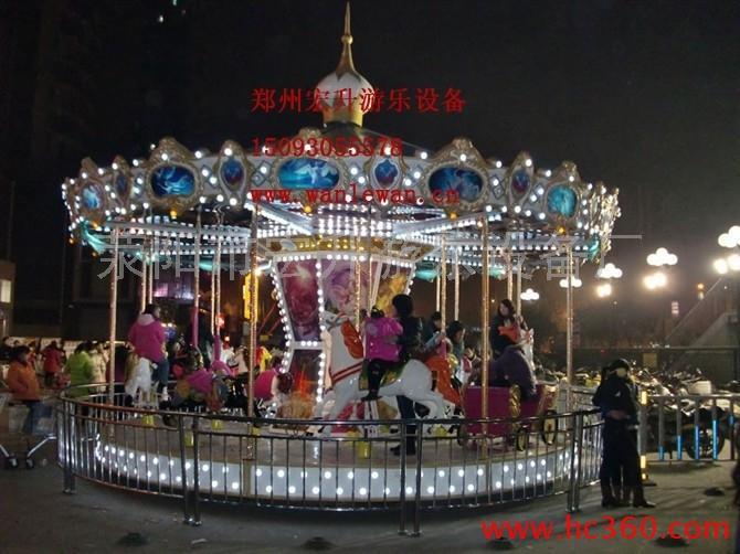 供应豪华转马,郑州市宏升游乐设备厂.质量保证。电话:13607658229
