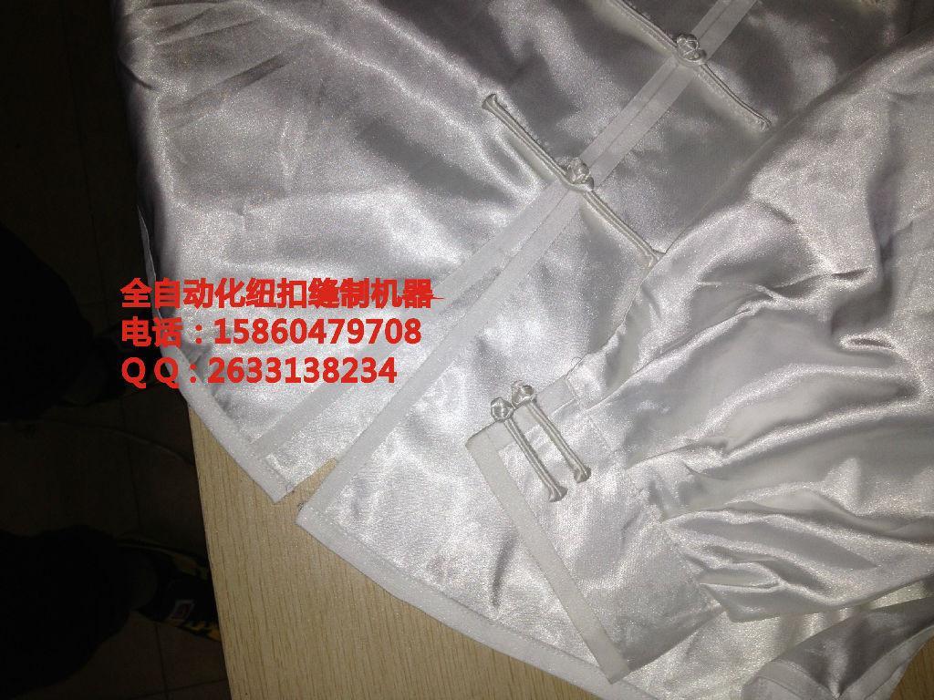 供应太极服电话:15860479708太极服