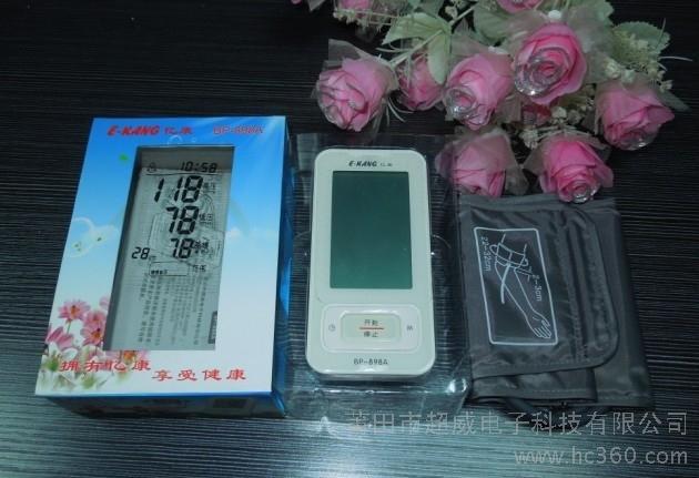 供应E-KANG--BP898Asphygmomanometer