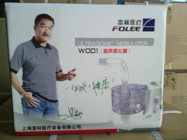 供应上海富林w001医用超声雾化器