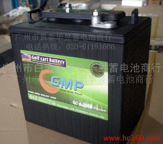供应批发高尔夫球专用蓄电池GMP GC6-200S 6V200AH