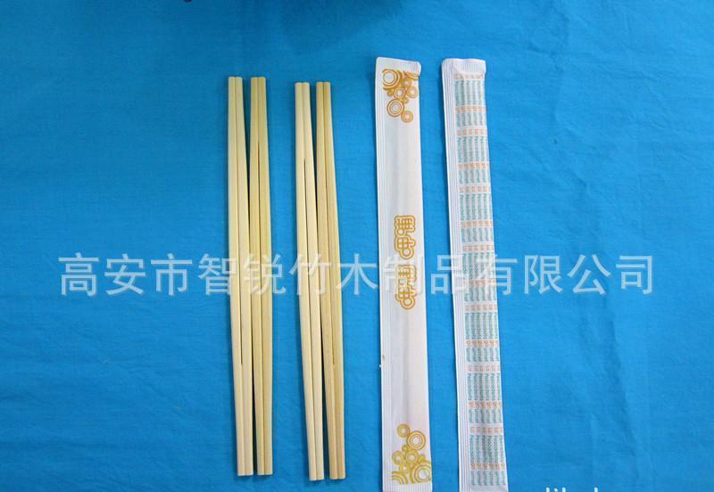 出口21 24天削一次性竹筷 正品 裸筷 半封 全封 不带节
