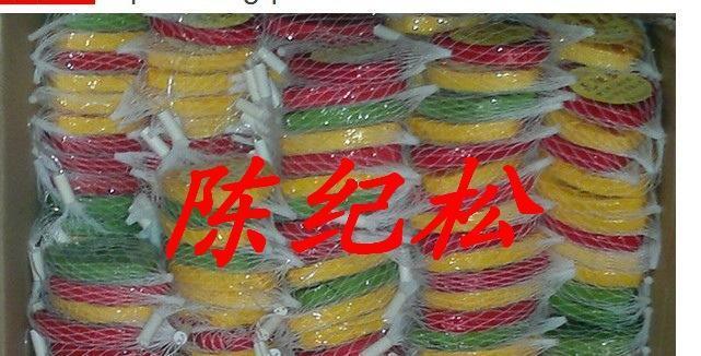 无烟乐蚊香王 江湖产品/地摊产品/地摊热卖/展销会新产品新奇特