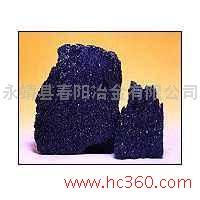 供应优质黑碳化硅-永靖春阳冶金