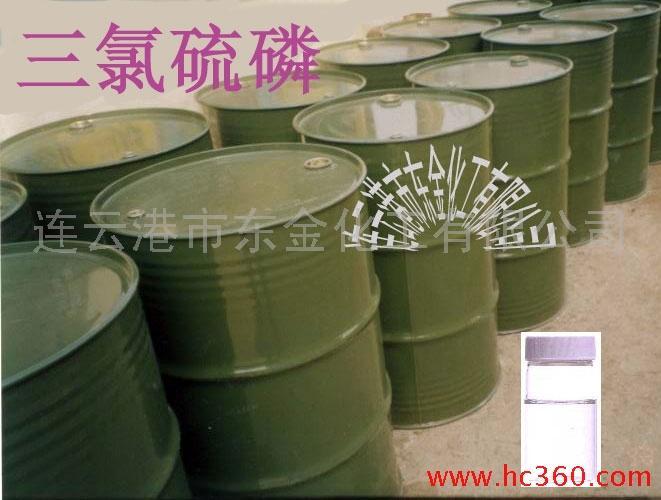 供应 医药、农药原料 98%硫磷