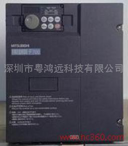供应三菱变频器A720-30K建材、煤炭、医药、食品、造纸、