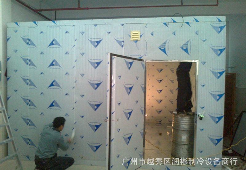 专业冷库设计,安装,保养,制做,批发设备 冷风机  冷库板