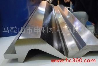 供应申利折弯机成型模具 上下刀片 货架模具 U型模具 模具设计