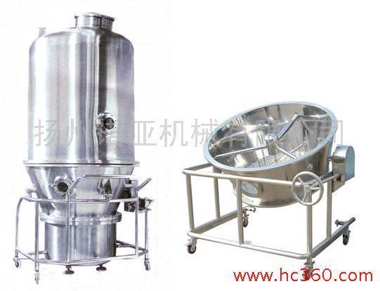 供应水果干燥机,沸腾干燥机,密封负压操作,按GMP规范设计