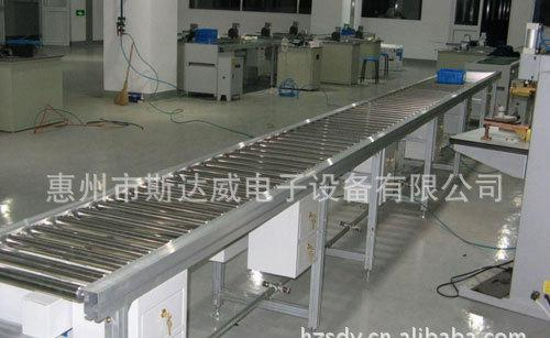 供应斯达威SDV-011惠州滚筒线 升降滚筒线 专业设计