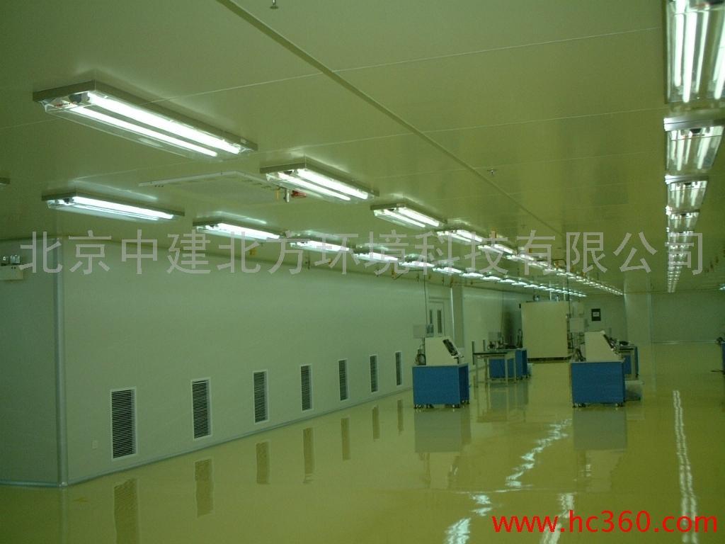 供应、10级至30万级无尘车间设计与施工、QS净化车间、LED光电洁净厂房