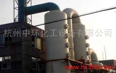 供应中环废气吸收塔 按客户要求选型设计 质优价实