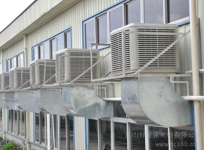 供应冷风机 厂房降温工程 厂房通风工 免费设计 全国施工