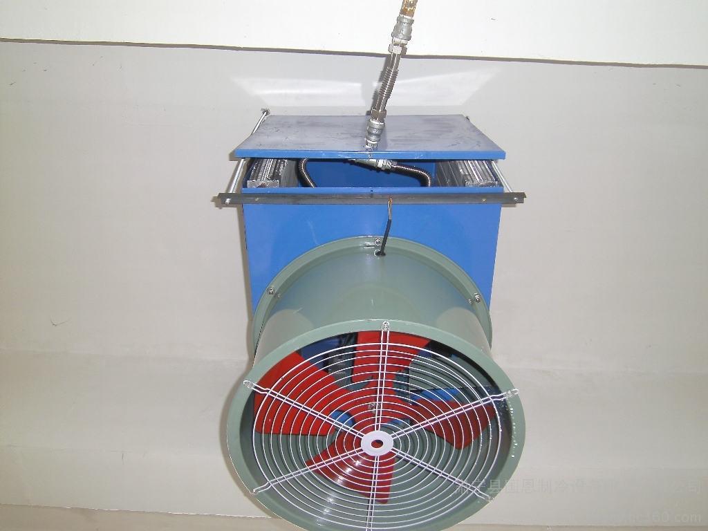 供应天合牌Fzy-4d350冬季厂房取暖系统安装设计