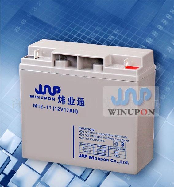 金牌胶体太阳能蓄电池220V  12V100AH蓄电池组 特殊的工艺设计