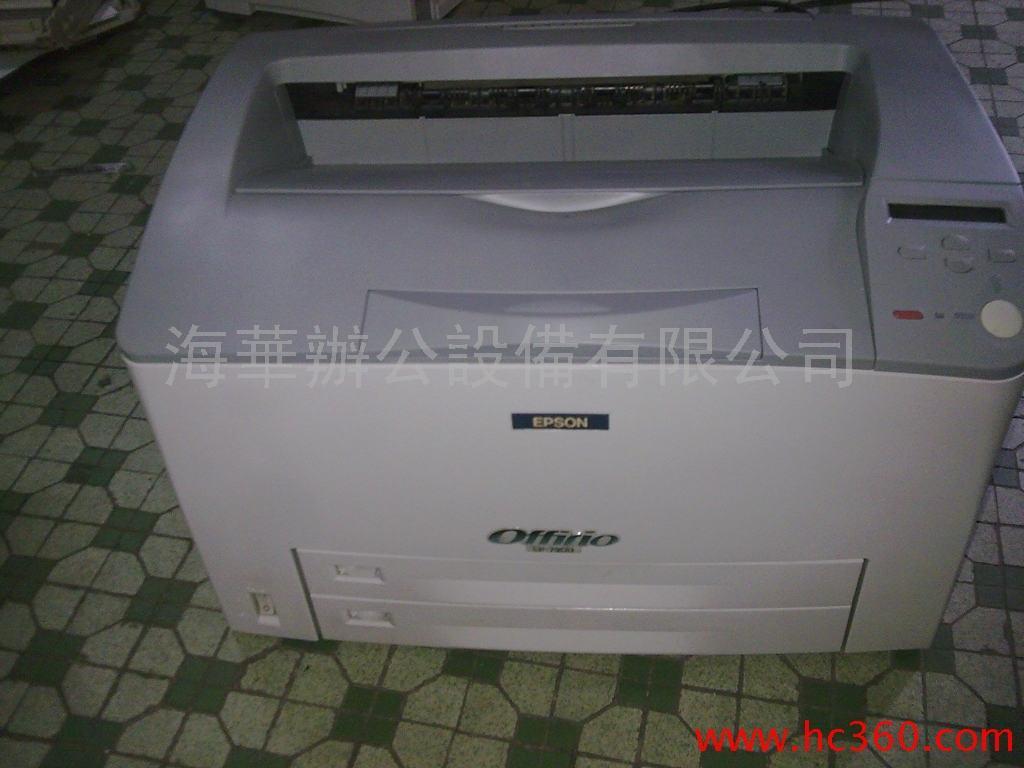 供应二手EPSON 7900打印机 二手A3幅面黑白网络激光打印机 双纸盒设计
