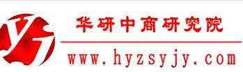 供应2013-2018年中国知识产权代理行业市场研究及投资策略分析报告