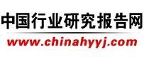 供应 2013-2018年中国知识产权代理运营商业模式及趋势观察预测报告