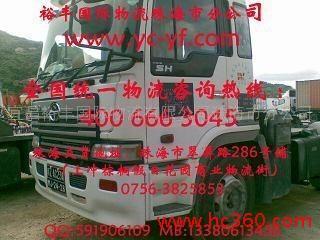 供应拖鞋广州天河越秀到越南货运,越秀至越南专线服务,越南物流服务