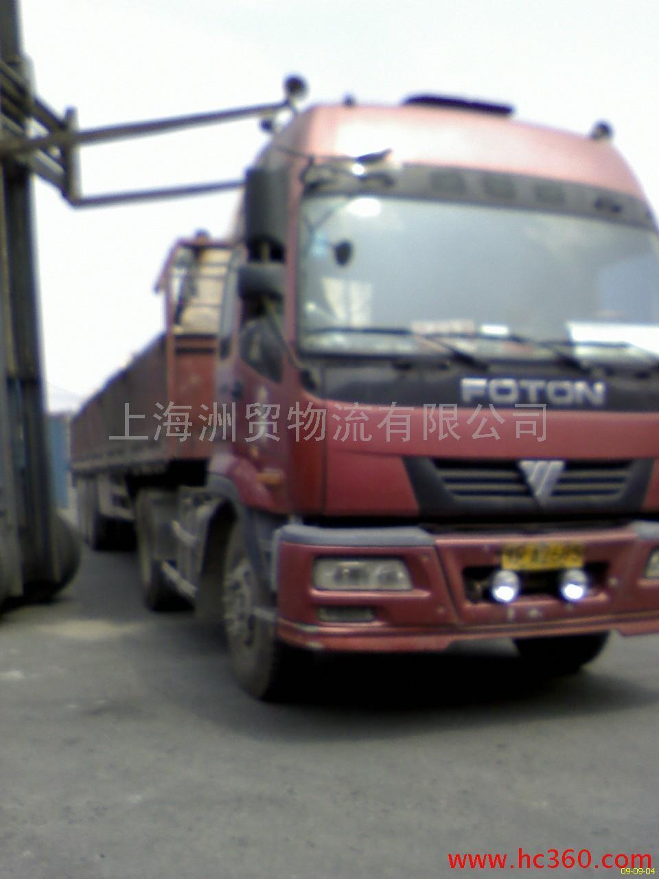 上海货运公司四川重庆物流专线,专业国内陆运,上海物流公司,公路运输物流服务