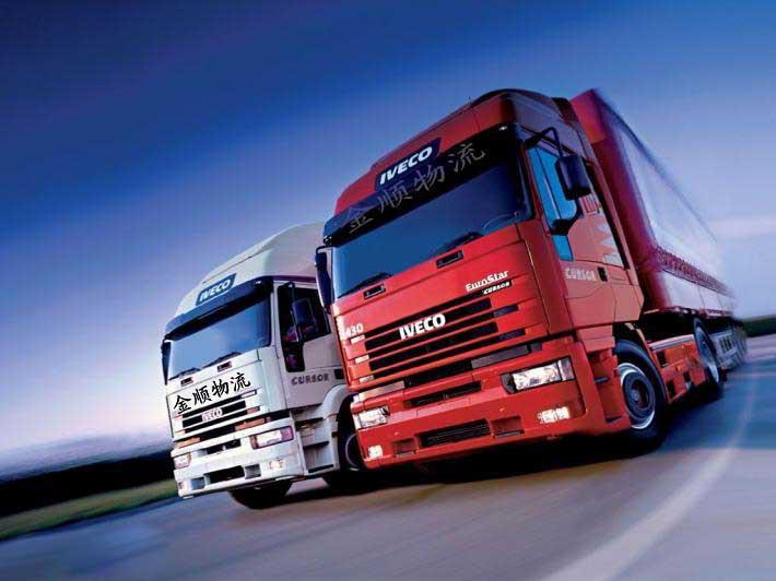 供应专线运输广州到扬州货运   物流服务
